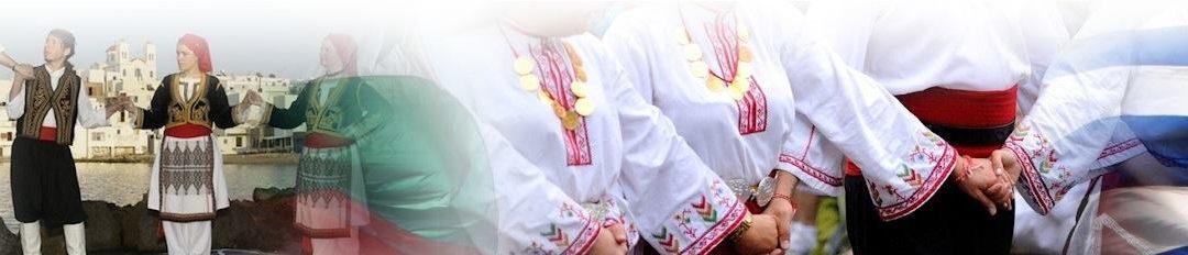Български и Гръцки Танци за Начинаещи в Студентски Град и Люлин
